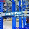 Cantilever Racking Powder Coating Epoxy