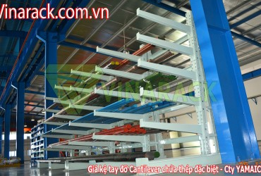 Cantilever Racking,Vertical Bar Storage